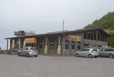 赤城山頂駅記念館サントリービア・バーベキューホールの外観