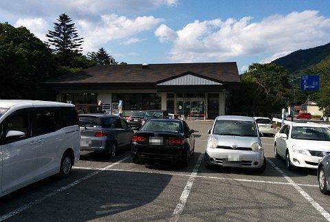 赤城山ビジターセンター前駐車場