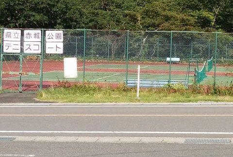 県立赤城公園テニスコート