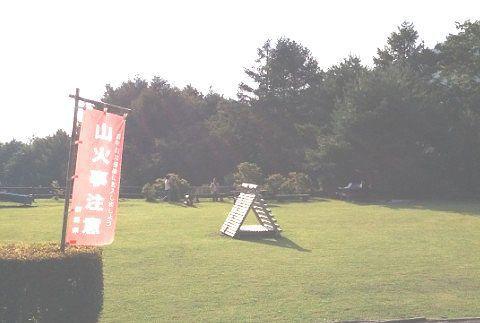 あかぎ木の家の前の公園