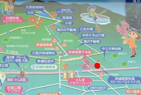 赤城クローネンベルクの場所地図