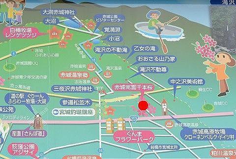 赤城千本桜の場所地図