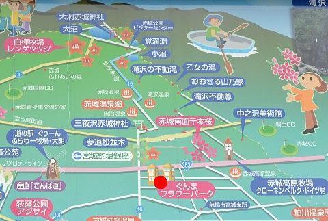 ぐんまフラワーパーク場所地図