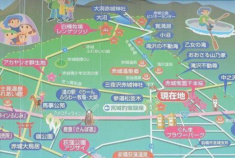 三夜沢赤城神社場所地図
