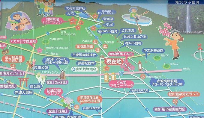 赤城観光地図