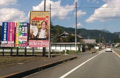 日光江戸村の案内版