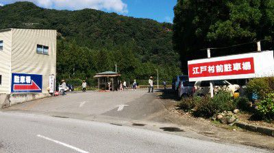 江戸村前駐車場の様子