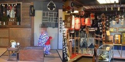千組政五郎頭の家と江戸町火消資料館の様子