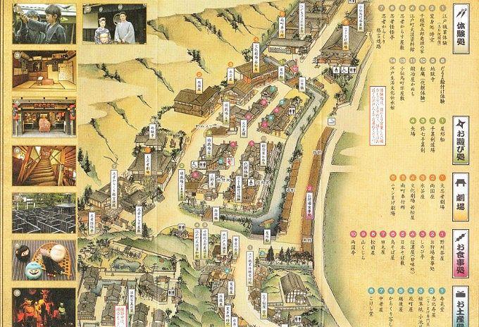 日光江戸村の村内マップ1