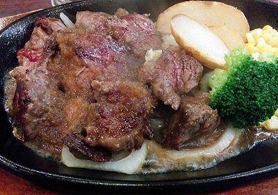 てっぱんステーキの肉盛り
