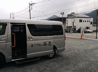 ホテル鬼怒川御苑のミニバン