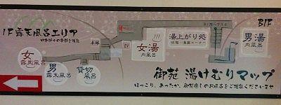 鬼怒川御苑湯けむりマップ