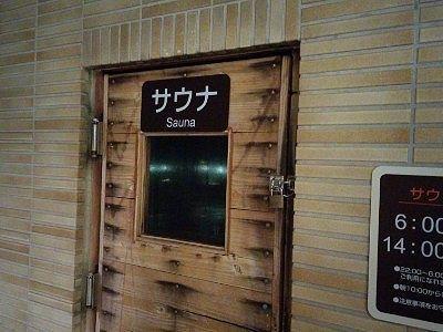 サウナ入口