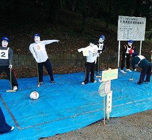 ゲートボール大会