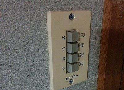 空調のボタン