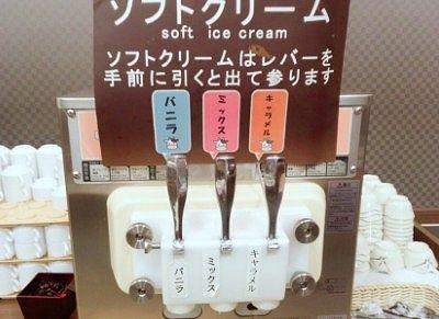 ソフトクリームの機械