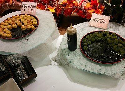 種子島産安納芋スィートポテトと抹茶わらび餅