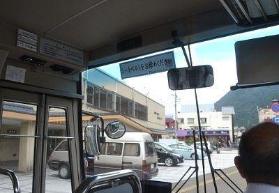 シャトルバスの様子