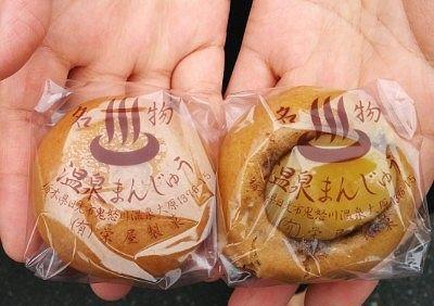 小倉餡の温泉饅頭と栗入り温泉饅頭