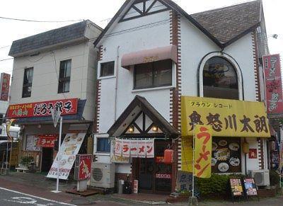 二軒連なるラーメン店八海山