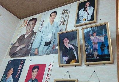 店内にあった鬼怒川太郎のポスター