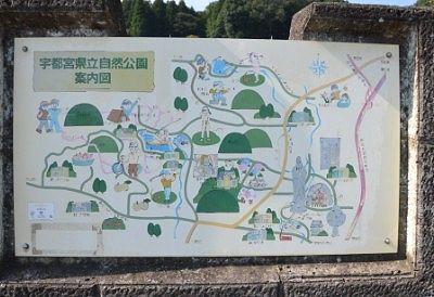 宇都宮県立自然公園案内図