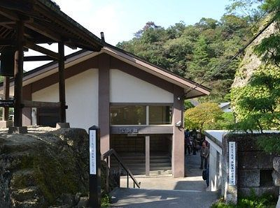 大谷寺宝物館建物