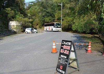 大谷資料館駐車場団体バス