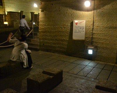 地下坑内にあった休憩スペース