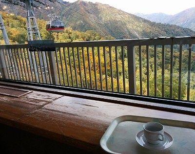 景色お楽しみながらコーヒー