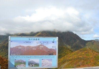 雲で隠れてしまった谷川岳山頂の様子