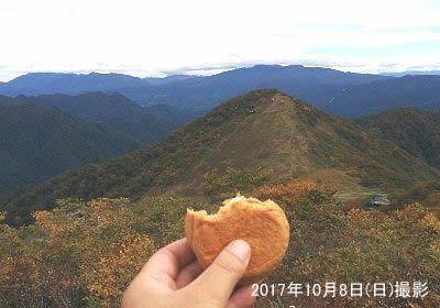 絶景とパン