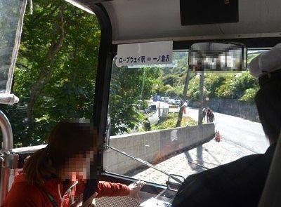 一ノ倉沢へ向けてバスが発車したとこ