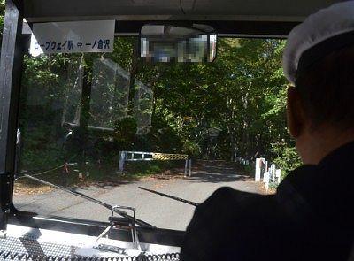 一ノ倉沢へ向かう登山道での車両通行止めゲート