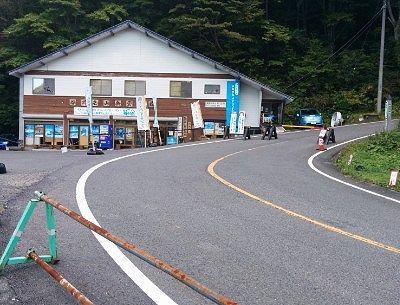 谷川岳山岳資料館の建物
