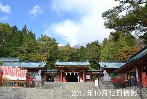 2017年二荒山神社紅葉一歩前の景色