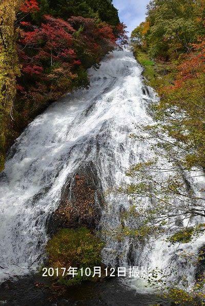 湯滝の紅葉の終り頃の様子