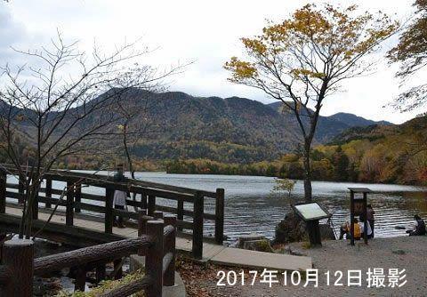 湯ノ湖と橋の遅かりし紅葉