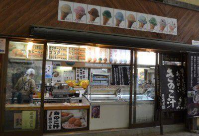 アイスクリームの売店の様子