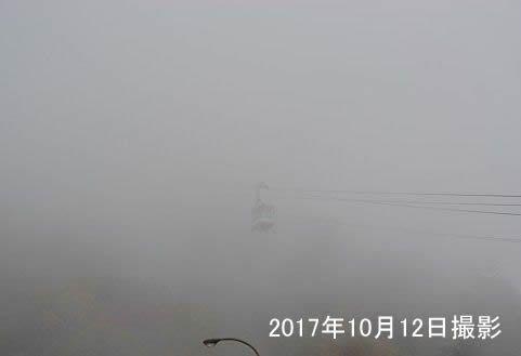 霧の中に消えるゴンドラ