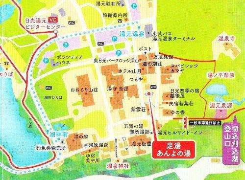 日光湯元温泉地図