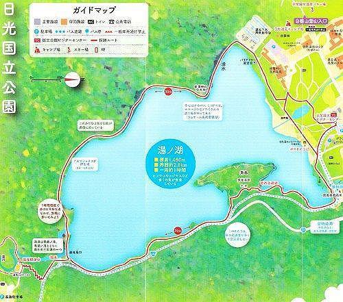 湯ノ湖周辺マップ