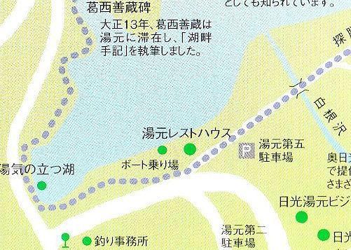 湯ノ湖地図