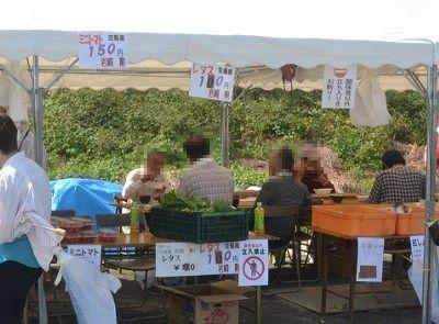 農産物を売ってたテント