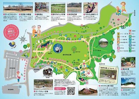 観音山ファミリーパーク園内マップ