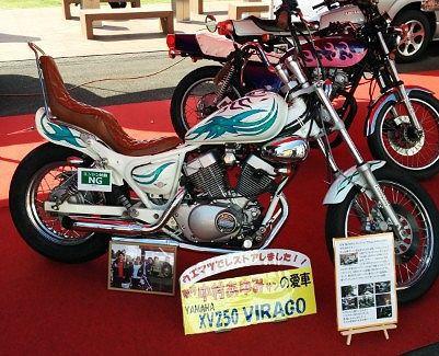中村あゆみさんのバイク