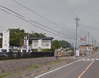 国道353線沿いにある富士見温泉みはらしの湯ふれあい館