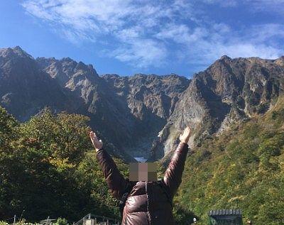 一ノ倉沢と記念撮影