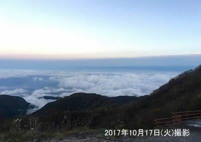 雲海の絶景