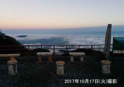 雲海の様子